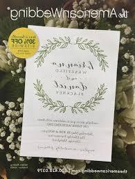 downloadable wedding invitations wedding invitation templates free download free downloadable wedding