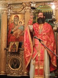 Αποτέλεσμα εικόνας για π. Δημήτριος Κοσκινάς