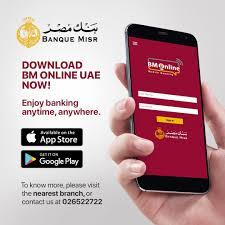Banque Misr UAE بنك مصر الإمارات - Home