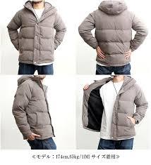 free shipping stylish brand modern. Men\u0027s Brand Outerwear Down Jacket Hood Mad Peach Brushed Free Shipping Stylish Modern A