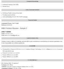 Latest Resume Format Fresher Air Media Design