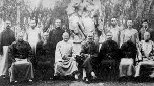 Risultati immagini per Chang Ch'ing P'o