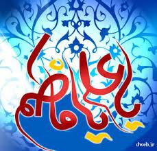 جهیزیه حضرت زهرا
