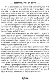 is television boon or curse rdquo essay in hindi 100076