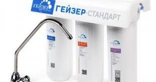 Фильтр <b>стационарный ГЕЙЗЕР Стандарт</b> для жесткой воды в ...