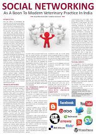 social media essay social media
