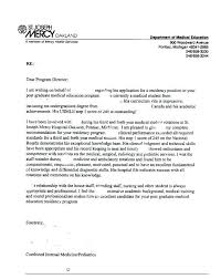 cover letter medical internship cover letter for internship for computer science student cover
