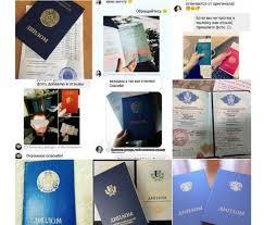 Купить мечту за тыс Казахстанцам предлагают дипломы в Интернете Купить мечту за 150 тыс Казахстанцам предлагают дипломы в Интернете