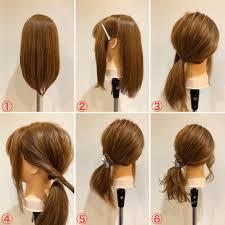 簡単なまとめ髪ヘアアレンジ10選ロングミディアムボブ髪型 Cuty