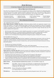 Human Resources Summary Of Qualifications Resume Sample Best Of Entry Level Human Resources Resume Lovely Resume Skills Summary