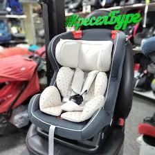 <b>Автокресло</b> HAPPY BABY PASSENGER V2 (0-25 кг) – купить в ...