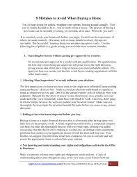 english essay outline uos