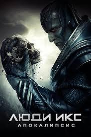 watch x men apocalypse full movie streaming hd movie online watch x men apocalypse full movie streaming hd