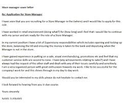 store manager cover letter good luck with you job application cover letter for manager position