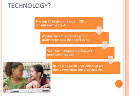 importance of technology in education how important is technology