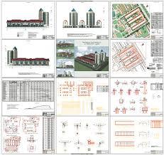 Курсовые и дипломные проекты по Архитектуре зданий и сооружений  Дипломный проект Реконструкция жилого комплекса в г Сургуте по ул