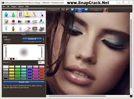 makeup instrument software