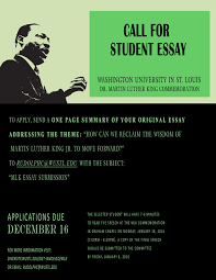 student success essay writing << coursework service student success essay writing