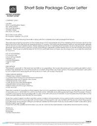Salary Requirement Cover Letter Should You Include Cover Letter With Resume