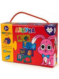 <b>Игра</b> детская <b>настольная</b> Азбука <b>DREAM</b> MAKERS 7312555 в ...