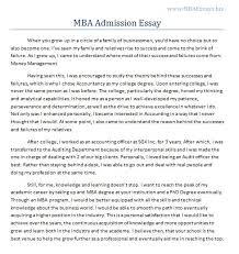 mba entrance essay examples com mba entrance essay examples 9 mba essay examples gxart
