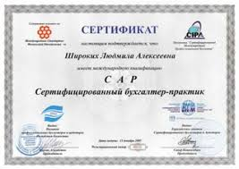 kostanay state university course in preparation for the  course in preparation for the qualification exam acca dipifr diploma in international financial reporting