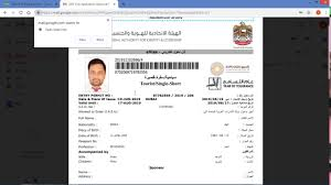 How to Apply United Arab Emirates Visa/Dubai Visa/ UAE Visa Application  Online - touristvisaonline - YouTube