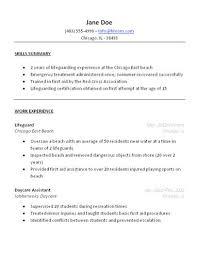 Lifeguard Resume Example