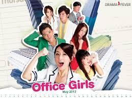 office girl wallpaper. to office girl wallpaper