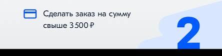 """<b>Комплект штор Томдом</b> """"<b>Ньюлис</b>"""", 150*260 см — купить в ..."""