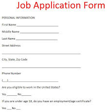 basic personal information form form of job application letter example new and villamartis info