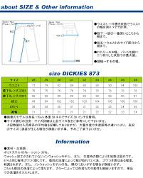 Dickies 873 Size Chart