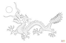 Small Picture Chinese Dragon from The Flag of Qing Dynasty coloring page Free