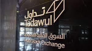 استمرار تعطل نظام التداول في سوق الأسهم السعودية رغم إعلان إدارتها إصلاحه