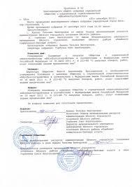 Отчет по практике в банке сбербанк Региональный Центр Развития  В составе Сбербанка СССР было образовано 15 республиканских банков в том числе Российский Отчет по практике в Сбербанке
