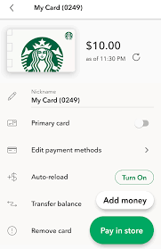starbucks gift card shown in app