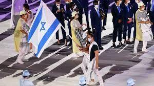 أولمبياد طوكيو: دقيقة صمت حدادا على ضحايا كوفيد-19 ورياضيين إسرائيليين  قتلوا عام 1972