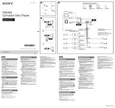 sony 16 pin wiring harness diagram auto electrical wiring diagram related sony 16 pin wiring harness diagram