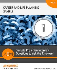 Sample Physician Interview Questions To Ask The Employer | Physician ...