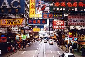 Risultati immagini per Cinema di Hong Kong