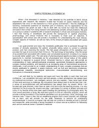 high school personal statement essay examples dorian gray essay  personal statement essay examples
