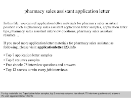 Pharmacy Sales Assistant Application Letter