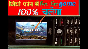 Com (without space) on chrome browser.!! How To Play Free Fire Game In Jio Phone Jio Phone Mein Free Fire Game Kaise
