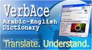 english to english dictionary free