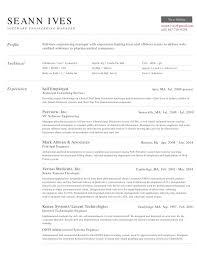 Resume Templates Software Sensational Skills Computer List Engineer