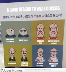 Good Reasons To Wear Glasses Funny Pictures Quotes Pics Photos Amazing Glasses Quotes