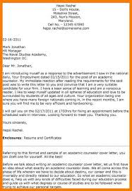faculty cover letters 10 cover letter academic student aid services