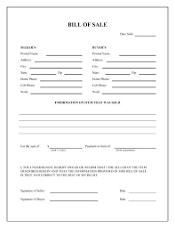 bill of sale wording template bill of sale letter car stingerworld co