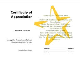 27 Images Of Religious Certificate Of Appreciation Template