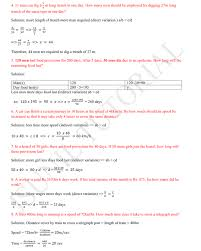 Category: 8th Mathematics - JSUNIL TUTORIAL CBSE MATHS & SCIENCE
